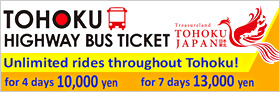TOHOKU HIGHWAY BUS TICKET